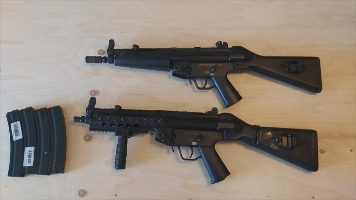 Bild för varan: 2st MP5