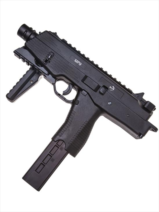 Mp9 A1 med holographic sight