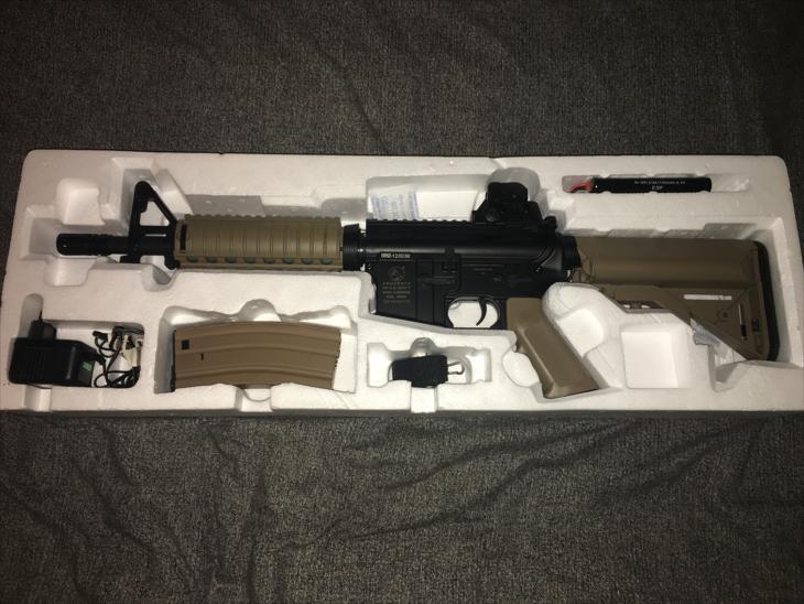 Bild för varan: Airsoft gevär med tillbehör
