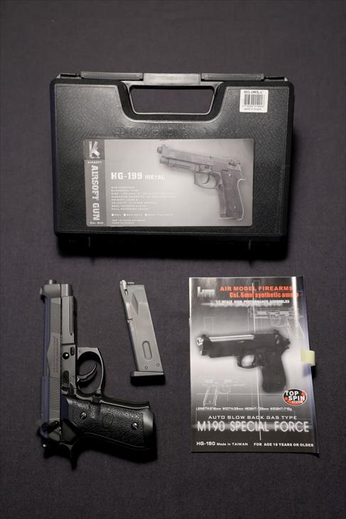 Bild för varan: HG 199X C Full Auto Pistol Replica