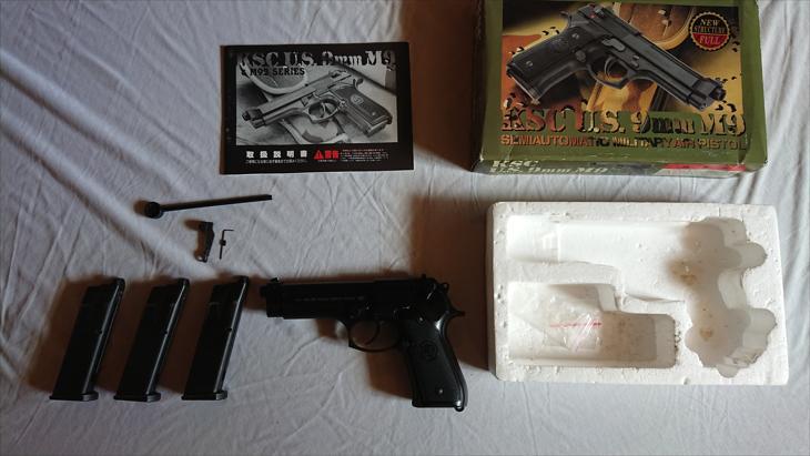 Bild för varan: KSC U.S. 9mm M9