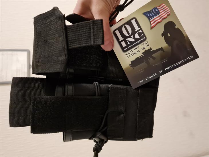 Bild för varan: 101 inc magasinficka svart duo m4