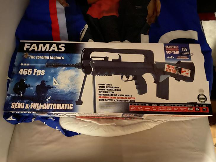 Famas electric softair