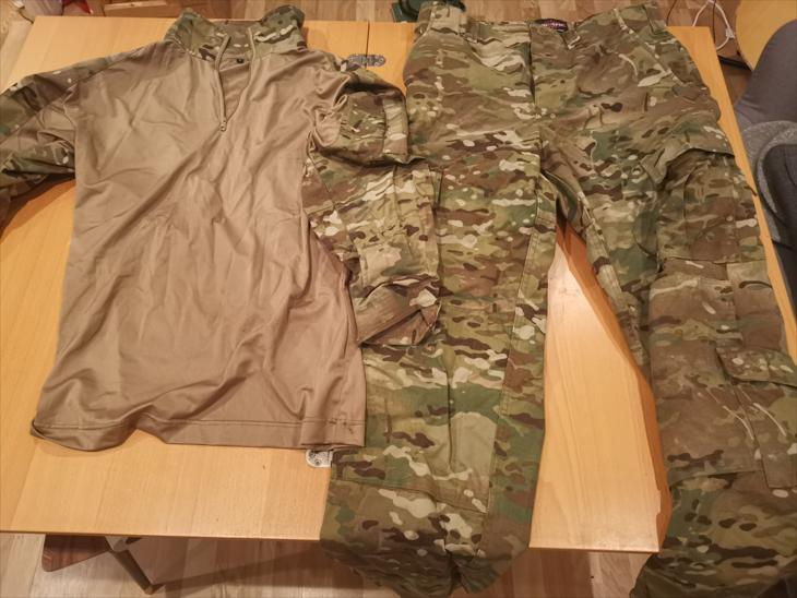 Multicam uniform med funtionsöverdel