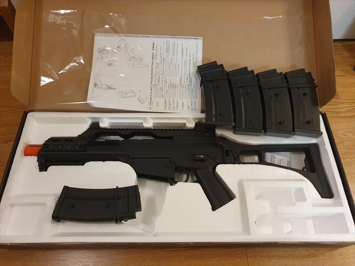 Bild för varan: Airsoftpaket JG G36c  CA MP5A2  WE G17