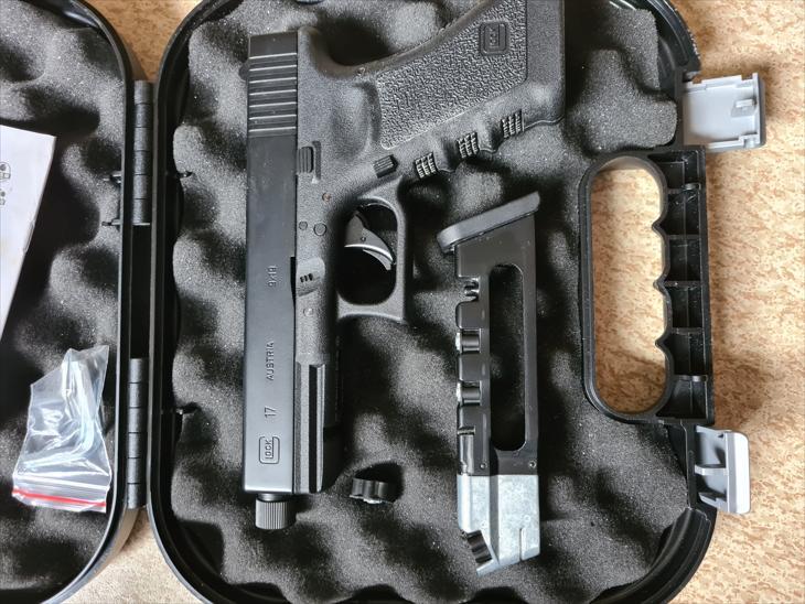 Bild för varan: Glock 17 umarex airsoft pistol inkl låda säljes