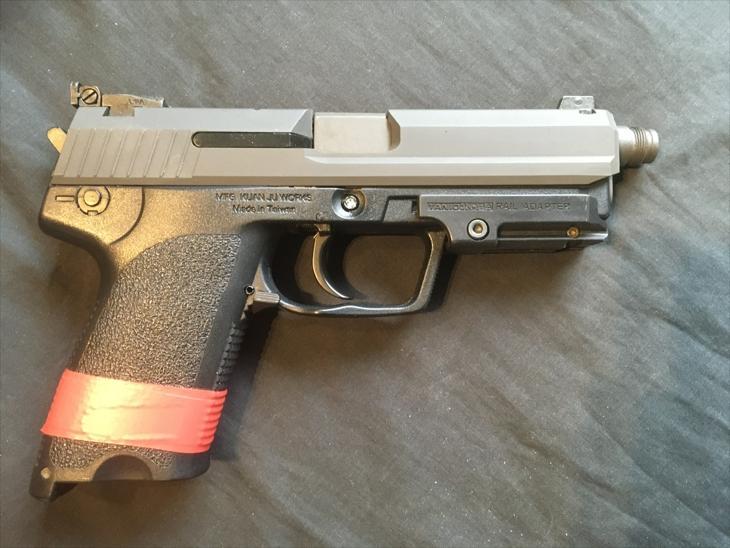 Bild för varan: KJW H&K USP Tactical
