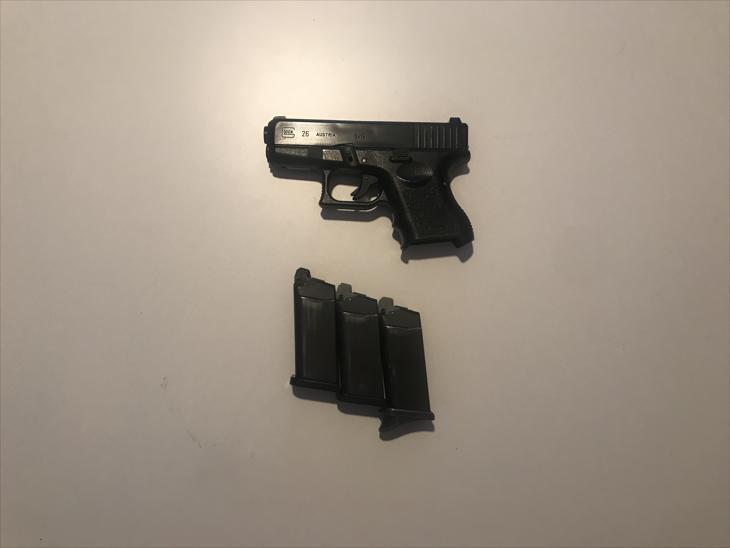 Bild för varan: Tokyo Marui Glock 26 (Såld)