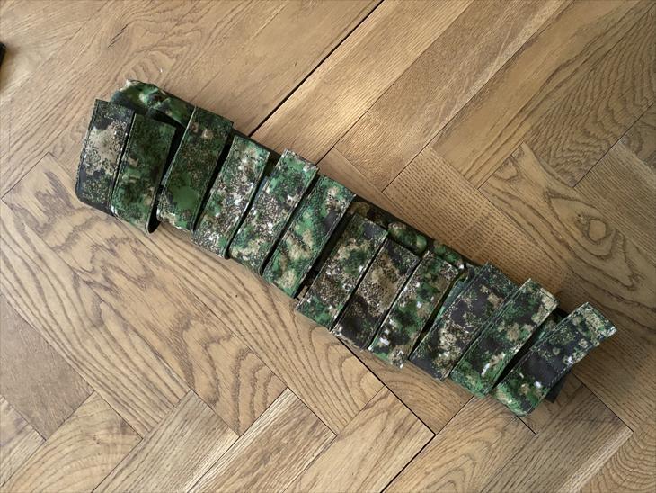 Bild för varan: 40mm granatbälte PG