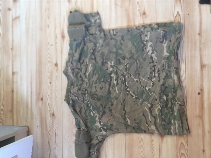 Bild för varan: Camouflage tröja