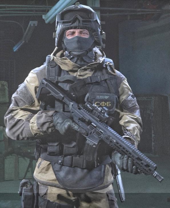 Bild för varan: Säljes 2 st rysk FSB Modern Warfare loadouts