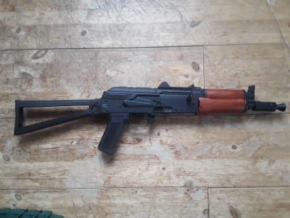 Bild för varan: Cybergun AKS74U AEG
