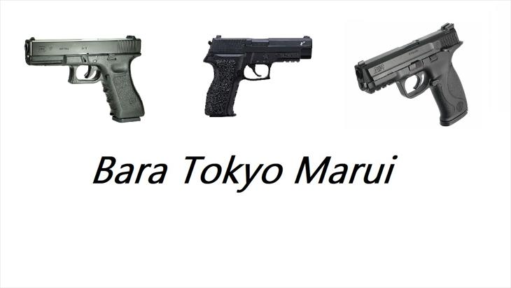 Bild för varan: SÖKES Tokyo Marui Glock 17 P226 och M och P9