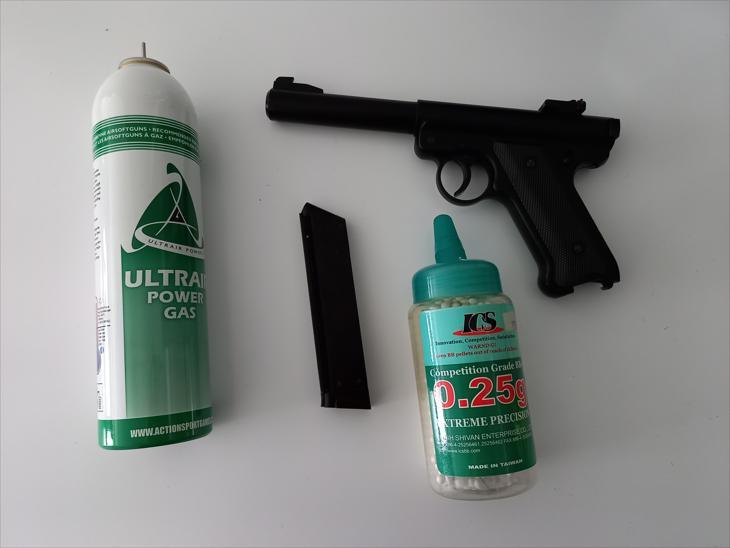 Bild för varan: Gasdriven pistol 126 mps mynningshastighet