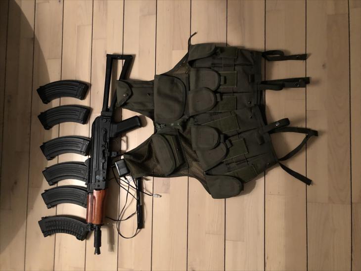 Bild för varan: AK74su kalashnikov