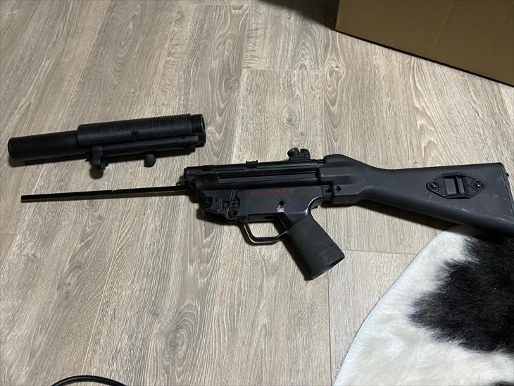 Bild för varan: MP5